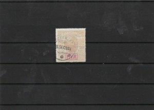 german occupation romania postal tax stamp ref 7376