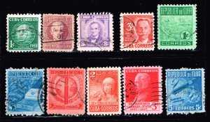 CUBA STAMP USED AIR MAIL STAMPS LOT #3