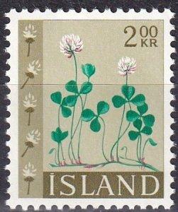 Iceland #366  MNH (SU8085)