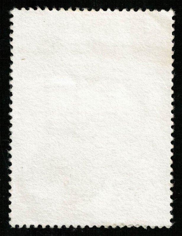 1984, Car (Т-8913)