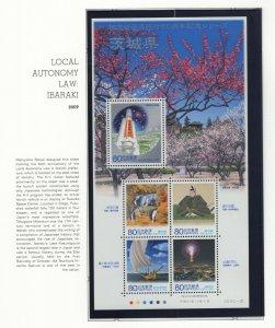 Japan 2009 Local Autonomy Law Ibaraki NH Scott 3169 Sheet of 5
