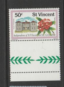 St Vincent 1979 Independence 50c Wmk Crown to right of CA UM Marginal SG 604w