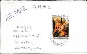 PEN16) Nice 1985 PENRHYN OHMS Cover Christmas