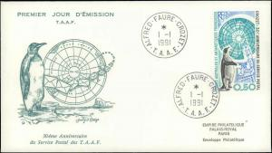 French Southern & Antarctic Territory #197, Antarctic Cachet and/or Cancel