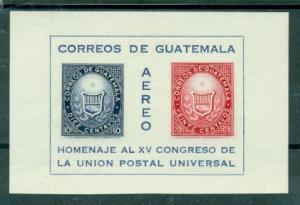 Guatemala #C310  MNH  Scott $9.50   Souvenir Sheet