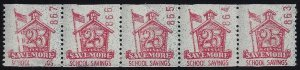 Scarce 25c Savemore School Savings Cinderella Stamp Strip 5 Schermack MNH Read