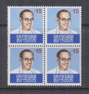 SRI LANKA, 1974 Prime Minister Bandaranaike 15c., block of 4, mnh.