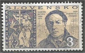 SLOVAKIA, 1996, used 3k, Stamp Day, Scott 262