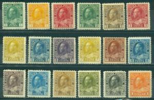 Canada #104-122  Mint F-VF H  Scott $1059.50   #117 No Gum