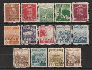 NORTH BORNEO - JAPAN OCCUPATION : 1944 Japan set 1s-1Y. Rare set.