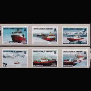 BR.ANTARCTIC TERR. 2011 - Scott# C12-7 Ships Set of 6 NH
