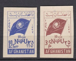 Afghanistan Sc #435-436 MNH Imperforate