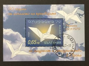 Bulgaria 2002 #4243, European Co-operation, Used/CTO.