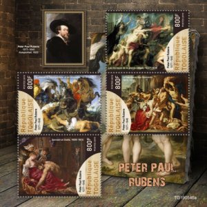 Stamps TOGO 05 11 2019 Code: TG190544a-TG190564в - Peter Paul Rubens.Imperf.