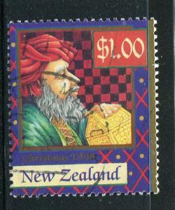 New Zealand #1535 Used (Box2)