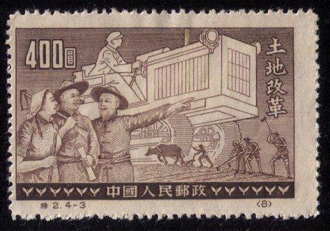 CHINA (1952) Sc 130  REPRINT MLH.No Gum F-VF
