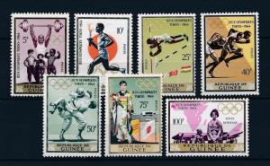 [61078] Guinea 1965 Olympic games Tokyo Judo Weightlifting MNH