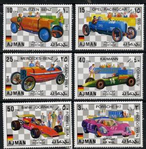 Ajman MNH 1117-22 German 1971 Racing Cars