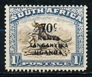 Kenya Uganda & Tanzania #89a Single MH