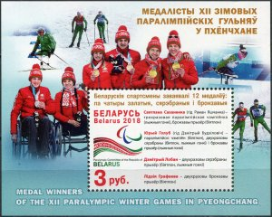 Belarus 2018. Medalists at the 2018 Winter Paralympic Games (MNH OG) S/S