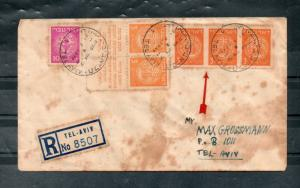 Israel Scott #1a FCV 503.2 Strip on Cover All Vertical Roulettes Missing!!