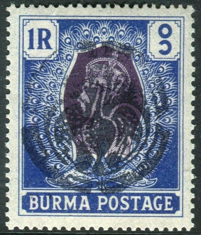 JAPANESE OCCUPATION OF BURMA-1942 1r Purple & Blue mounted mint example Sg J18