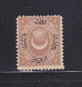 Turkey J14 MH Postage Due Stamp