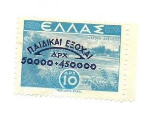 Greece 1944 - Scott #B13