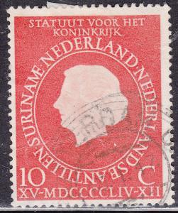 Netherlands 366 USED 1954 Queen Juliana
