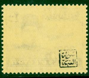 EGYPT ex KING FAROUK COLLECTION 1939 200m Cairo University Sc 238 MNH