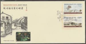 1996 Singapore-China Joint Issue Stamp City Views FDC SG#854-855
