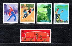 1972 - China - Scott  1090 - 1094 - MNH - V. Catalogo 200 € - Lujo - CHI- 80