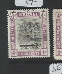 BRUNEI (P0703B) RIVER BOAT 4C  SG26   VFU