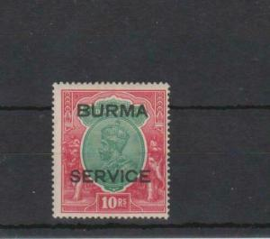 Burma Service 1937 10rs v . high cv  mint  single fine