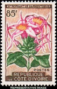 Ivory Coast Scott 190 Mint never hinged.