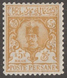 Persian stamp, Scott#89, mint, hinged, 5KR, yellow, #ed-192