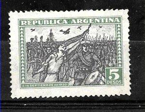 #294 ARGENTINA 1930  REVOLUTION OF 1930 ,5 PESOS, PARCIAL GUM GJ 691 MLH