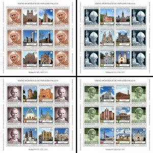 Sao Tome & Principe Pope John Paul II Stamps 2020 MNH Pastoral Visits 4x M/S