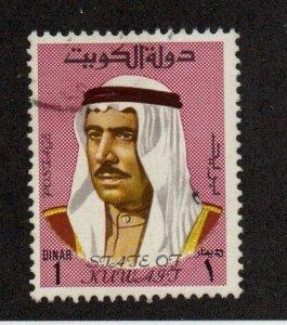 Kuwait 473B Used