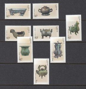 CHINA PRC SC# 3326-3333 - MNH