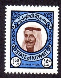 KUWAIT 728 MH SCV $12.00 BIN $5.00 POLITICS