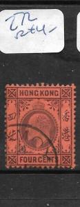 HONG KONG TREATY PORT (PP0402B) AMOY KE  4C  SG Z72     VFU