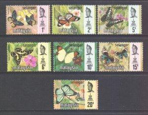 Malaya Selangor Scott 128/134 - SG146/152, 1971 Butterflies Set MH*