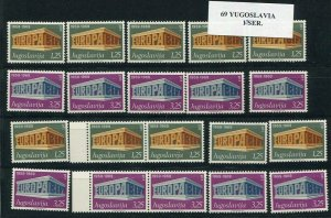 D093728 Europa CEPT 1969 Buildings Wholesale 10 Series MNH Yugoslavia