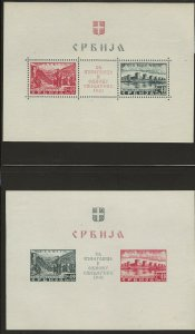 German Occupation of Serbia 2NB5 & 6 Mint Hinged (2NB5= MNH) 409368