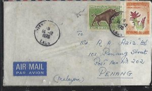 LAOS   (PP3008B) 1970  2 STAMP  PIG, FLOWER STAMPS A/M TO MALAYSIA