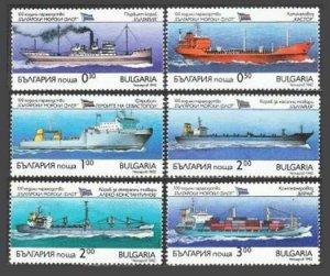 Bulgaria 3727-3732,MNH.Michel 4008-4013. Merchant Fleet,100th Ann.1992.