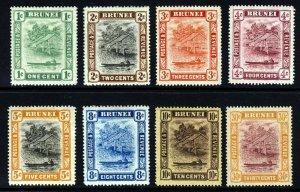 BRUNEI 1908-22 Brunei River Part Set Wmk Multiple Crown CA SG 34 to SG 44 MINT