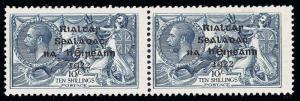 Ireland Scott 12-14 Variety Gibbons 18-21 Mint Set of Stamps
