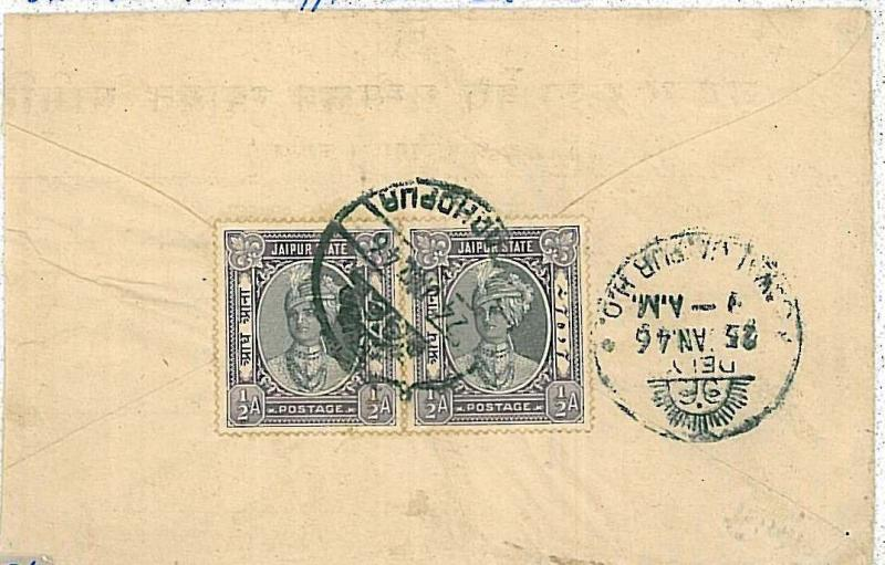 INDIA \ JAIPUR -  POSTAL HISTORY: NICE COVER with lovely SUN CANCELLATION 1946